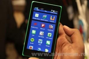 Imagini Cel mai bun smartphone Nokia de sub 100 euro - dual sim si ecran de 5